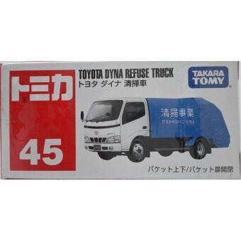 Tomica No.45 Toyota DYNA Refuse Truck (White)