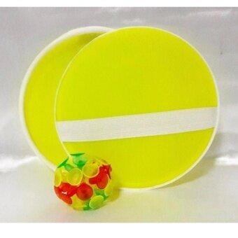 Tontoys เกมส์โยนรับลูกบอลสีเหลือง