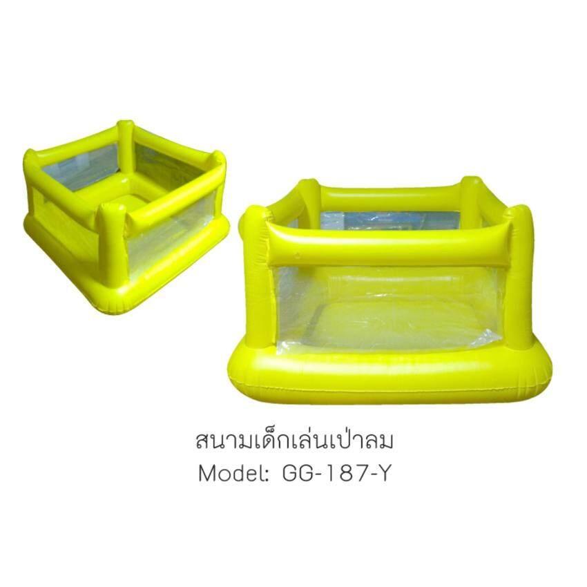 TOYLAND สนามเด็กเล่น เป่าลม สีเหลือง image