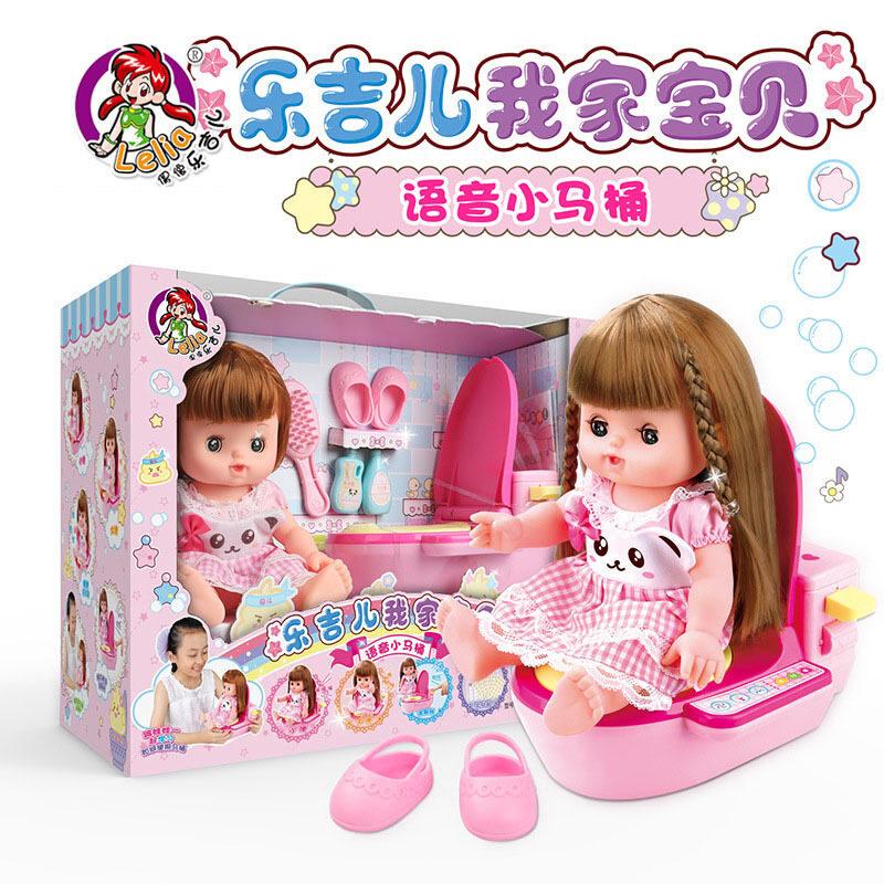 Toys จำลองเด็กตุ๊กตาสาวของเล่นอาบน้ำอาบน้ำฟอง