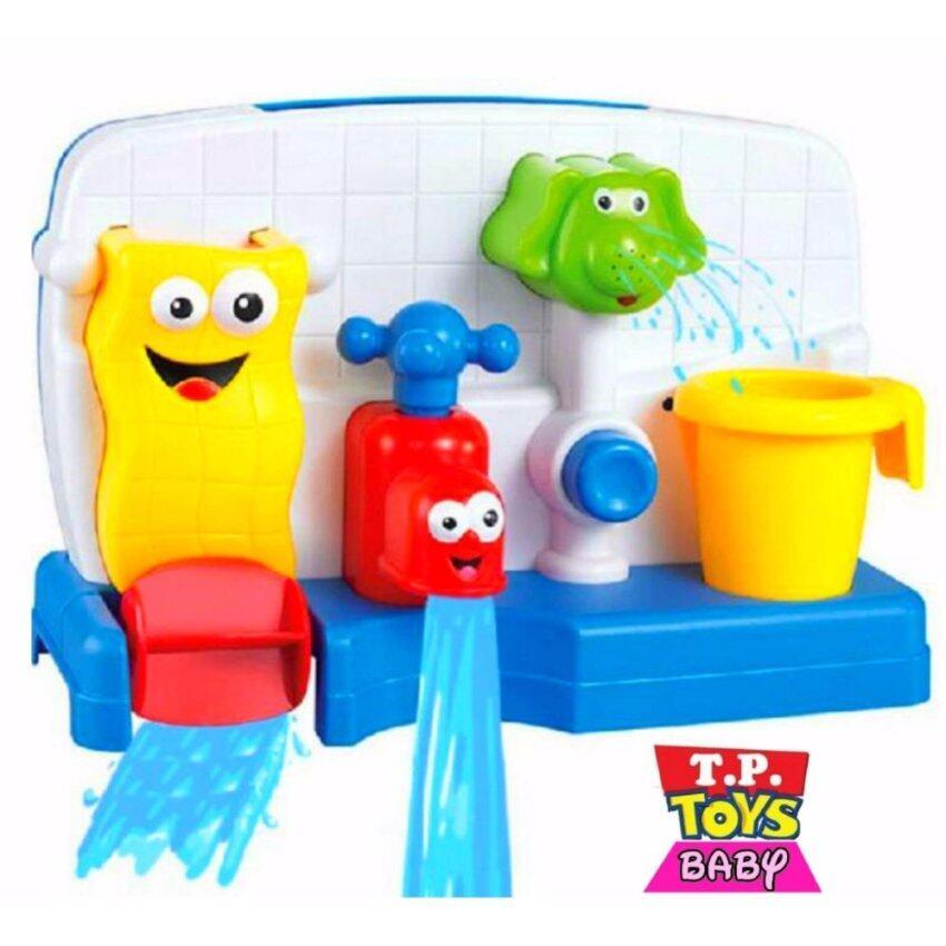 T.P. TOYS BABY FUNNY BATH TOYS ของเล่นในน้ำ ของเล่นในห้องน้ำ เรียนรู้การไหลของน้ำ ฝักบัว ก๊อกน้ำ