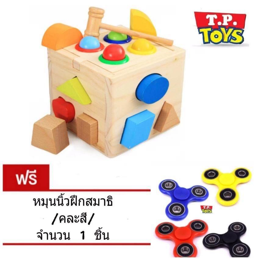 T.P.TOYS กล่องกิจกรรมไม้รูปทรงบล็อกหยอดฆ้อนทุบ รูปทรง 4 ด้าน
