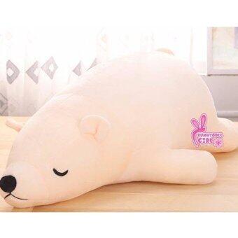 ตุ๊กตาหมีขั้วโลก ตุ๊กตาหมีขี้เซา(ไซส์L 100 เซน) ตุ๊กตาหมีตัวใหญ่ นุ่มสำหรับของขวัญวันเกิด ของขวัญปีใหม่