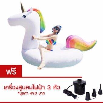 ห่วงยาง Unicorn Big Size Free ที่สูบลมไฟฟ้า ขนาด 275 cm. (Rainbow)