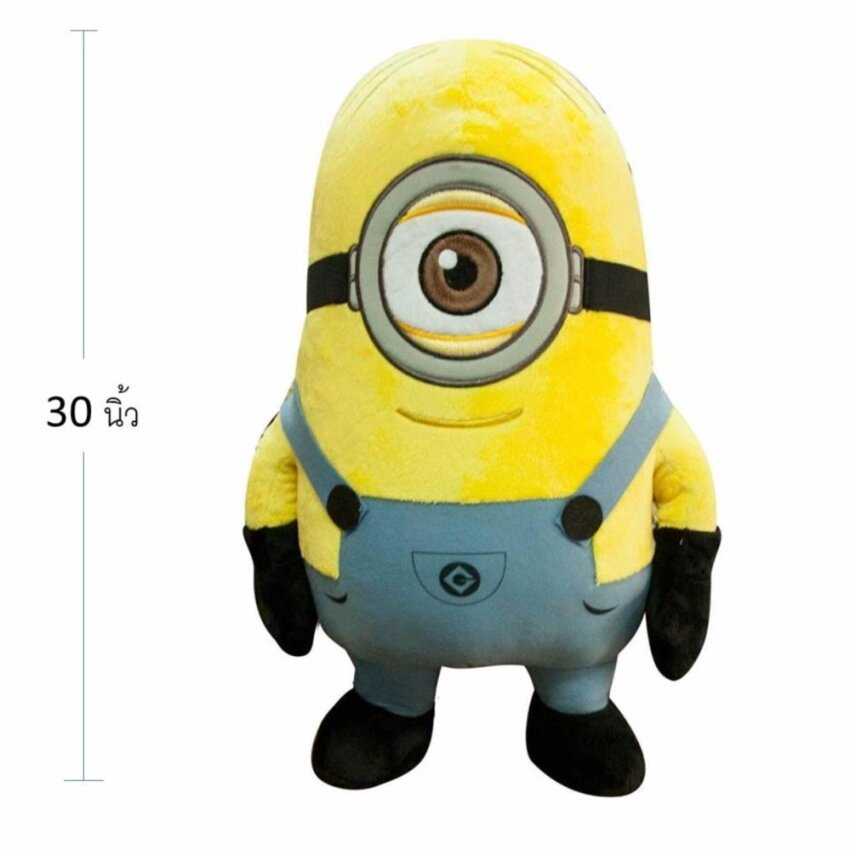 Universal Minions ตุ๊กตา มินเนี่ยน Despicable me  1 ตา 30 (สีเหลือง)