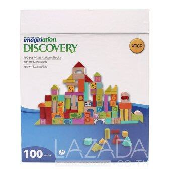 UNIVERSE IMAGINATION WOODEN BLOCKS 100PC 864280