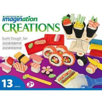 Universe of Imagination Sushi Set(...)
