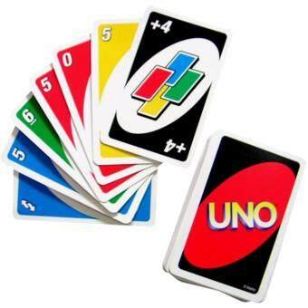 UNO - 2