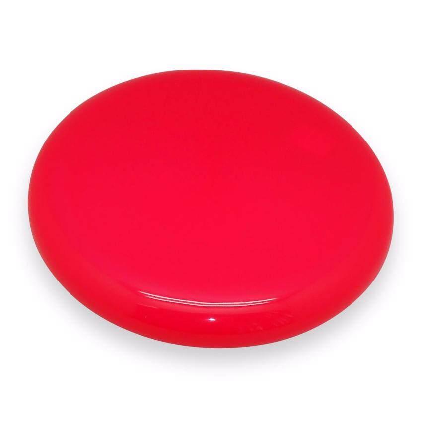 UNT อุปกรณ์กีฬาและเกมส์กลางแจ้ง จานร่อนสีสะท้อนแสงเซ็ท สีแดงสะท้อนแสง