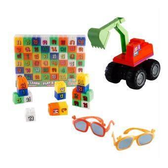 UNT ของเด็กเล่นจัดชุด Children Toy รถแบ็คโฮ+ชุดตัวต่อ กขคชุดใหญ่+แว่นตาแผง