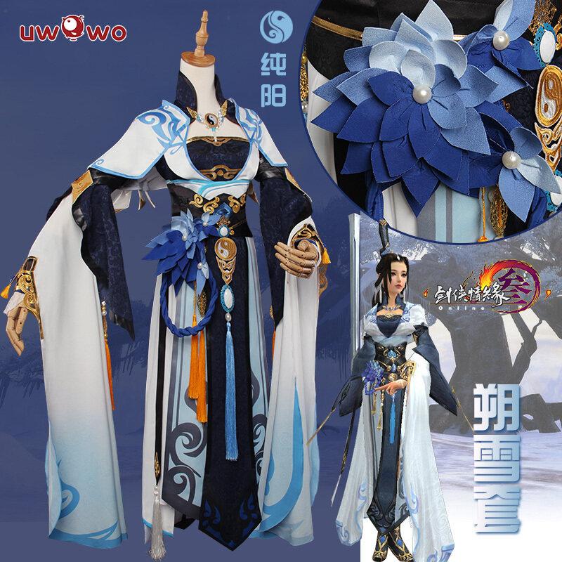 จุด [Uwowo] เจียนหวัง JX 3/ดาบสามบริสุทธิ์จีนว่าราชการเมืองหยางหิมะเป็นหญิงคอสเพลย์จะกลายเป็นแม่ชี cos เสื้อผ้า