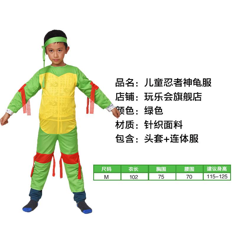 Wanlehui ฮาโลวีนนินจาตุ๊กตานินจาเสื้อผ้า