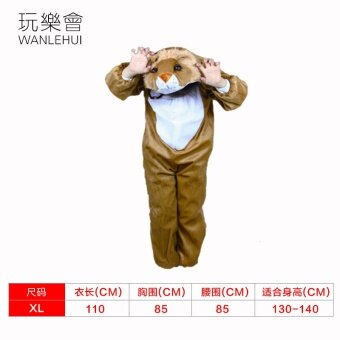 Wanlehui เสือสิงโตกระต่ายเครื่องแต่งกายวัวแพะ