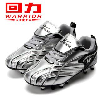 Warrior เด็กชายเด็กรองเท้าเด็กรองเท้าฟุตบอล