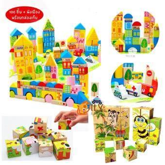 Wood Toy แพ็คคู่ บล็อกไม้สร้างเมือง 100 ชิ้น + บล็อกไม้ลูกเต๋าต่อได้ 6 ด้าน