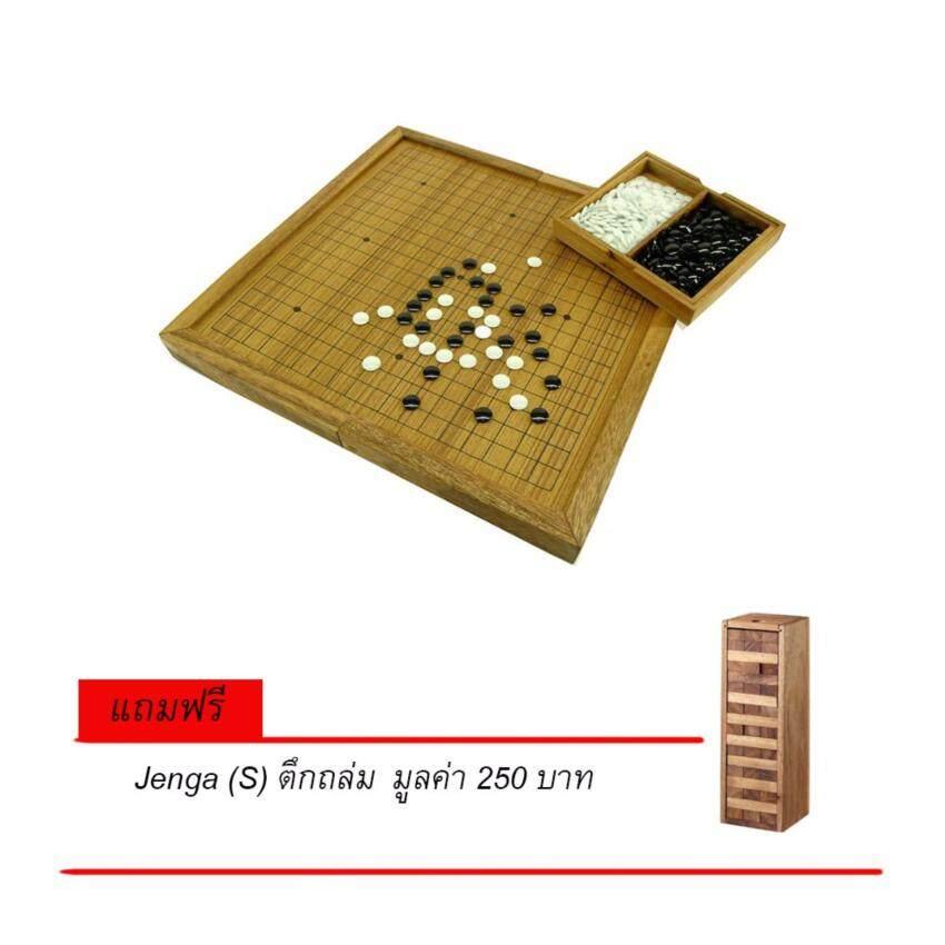 Wood Toy ของเล่นไม้ หมากล้อม กระดานโก๊ะ โก๊ะไม้ Free genga s