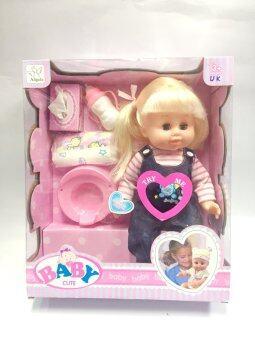 Worktoys ตุ๊กตา เด็กดื่มนมได้ ฉี่ได้ พูดได้ หลับตาได้ พร้อมอุปกรณ์ครบ (เสื้อลายชมพู) (image 1)