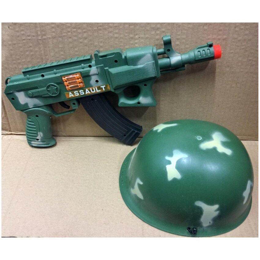 Worktoys ปืนเด็กเล่น ของเล่น ปืน พร้อม หมวกลายทหาร