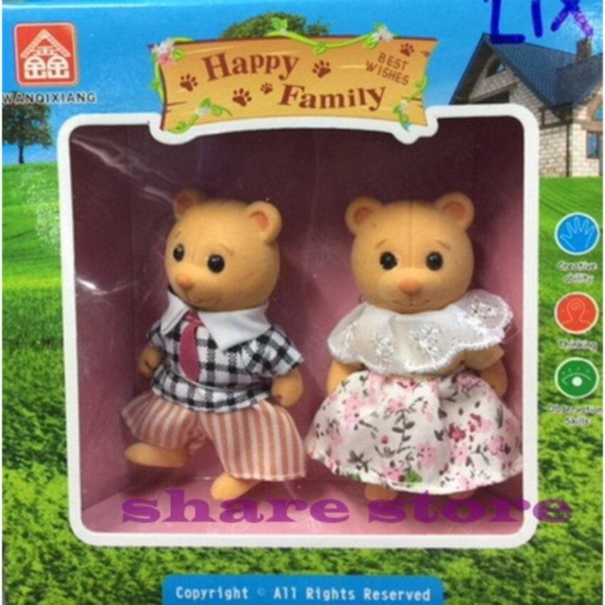Worktoys ตุ๊กตาหมี ใช้เล่นกับบ้านหมี บ้านกระต่าย Happy Family