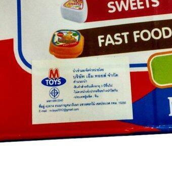 Worktoys ร้านขายไอศครีม Mini Market (สีฟ้า) - 5