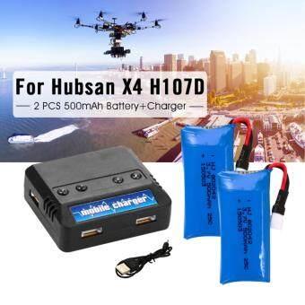 XCSource อุปกรณ์ชาร์จ USB Charger +แบตเตอรี่ 3.7V 500mAh Lipo 2ชิ้น สำหรับ Hubsan X4 H107D H107C H107L