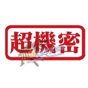Xinshiji ธงในเครื่องหน่วย-โจวเบียนรอยสักสติกเกอร์