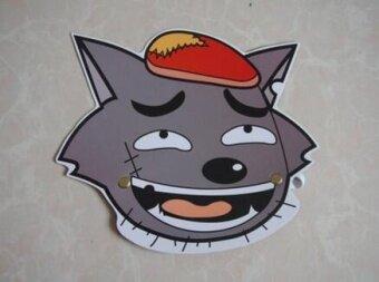 Xiyangyang สถานรับเลี้ยงเด็กการ์ตูนสัตว์หน้ากาก