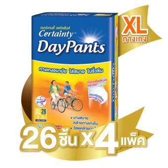 กางเกงอนามัย เซอร์เทนตี้ เดย์แพ้นส์ ไซส์ XL 26 (ขายยกลัง 4 แพค - 104 ชิ้น)