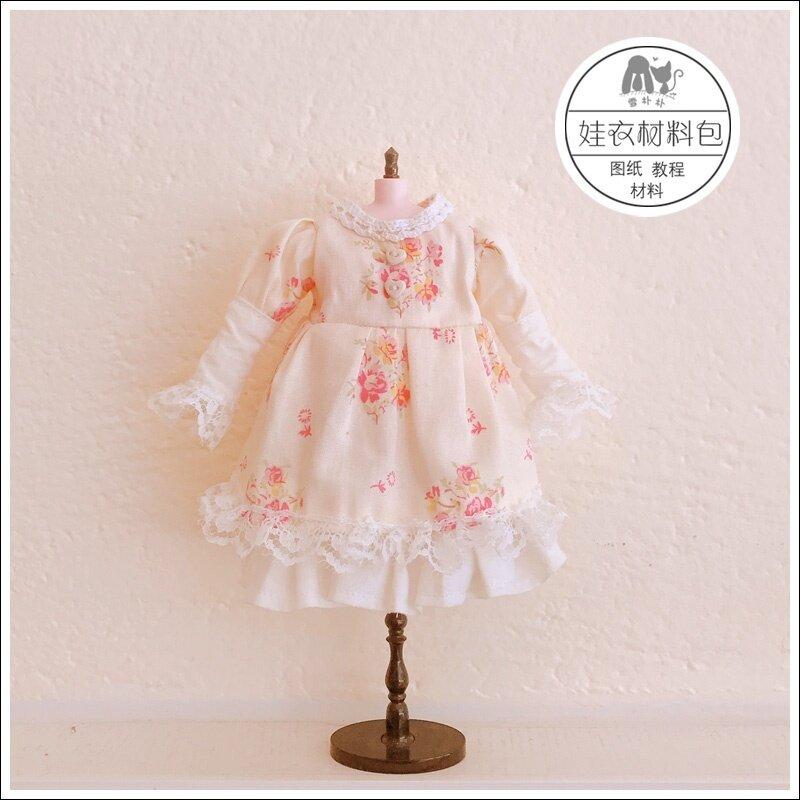 Xuepopo ที่ทำด้วยมือ Suihua กระโปรงชุดตุ๊กตา image