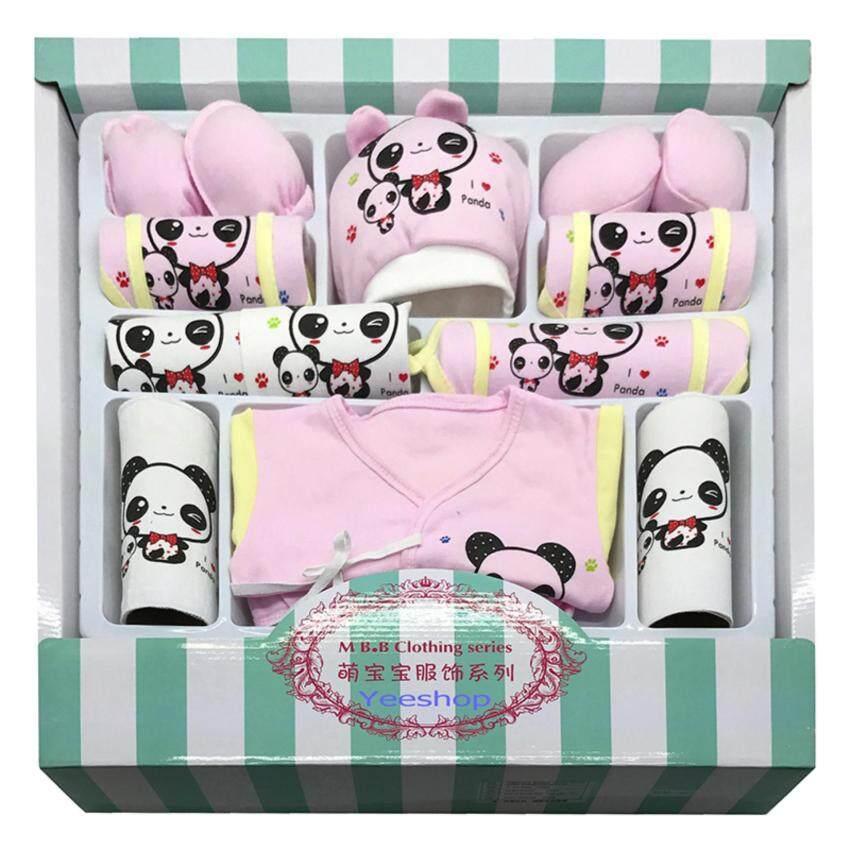 YeeShop ชุดของขวัญสำหรับเด็กอ่อน 16 ชิ้น Cotton 100% ลายแพนด้าเข้าชุดสดใส น่ารัก (สีชมพู)