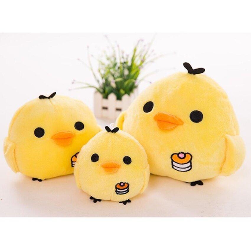 Yellow Chick Stuffed Toy Lovely Medium Plush Doll Pillow Cushion Style:Yellow Height:15cm - intl