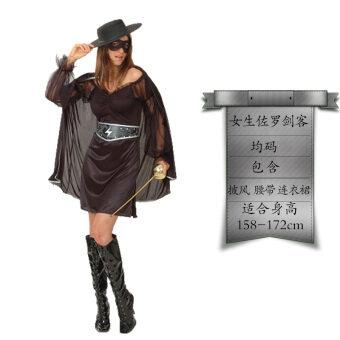 Zorro ฮาโลวีนผู้ปกครองเด็กแต่งตัวประสิทธิภาพเครื่องแต่งกายเสื้อผ้า