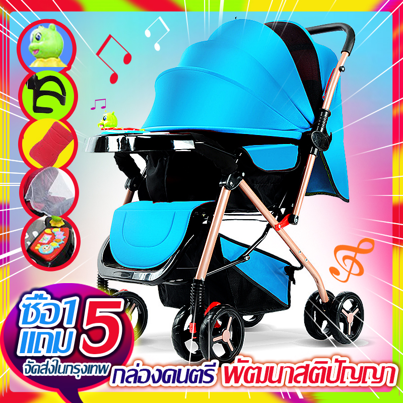 1 แถม 5 【เตรียมการจัดส่ง 】รถเข็นเด็ก Baby Stroller เข็นหน้า-หลังได้ ปรับได้ 3 ระดับ(นั่ง/เอน/นอน) เข็นหน้า-หลังได้ New baby stroller