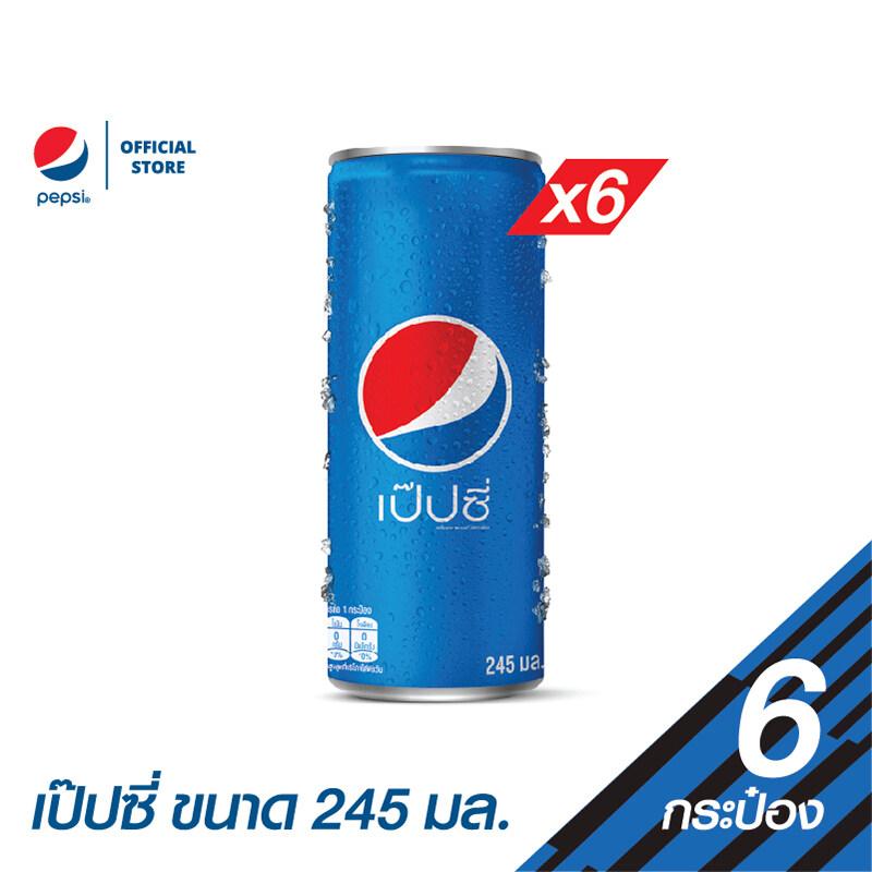 [แพ็ค 6] เป๊ปซี่ กระป๋อง ขนาด ขนาด 245 มล. (PepsiCo)