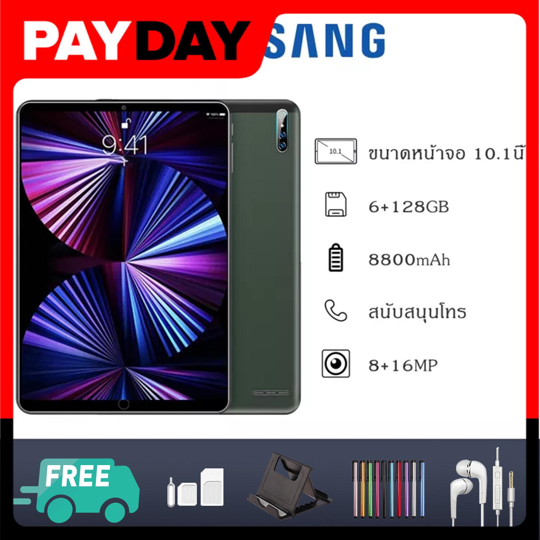 【ซื้อ1แถม4】เทบเล็ต 2021 New!!! ราคาถูกใหม่ 10.1 นิ้ว แท็บบาตเก็ต ten Core/Android 10.0/6GB+128GB Tablet PC แท็บเล็ตนักเ รองรับภาษาไทย