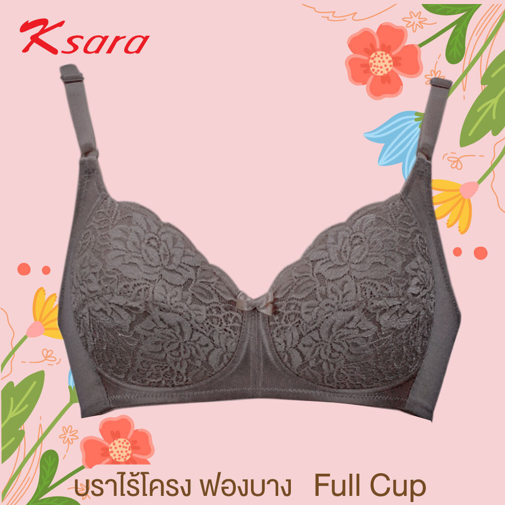 K-SARA ไซส์ใหญ่ บราไร้ โครง Full cup ยกทรงเก็บเต้าทรง เต้าซับฟองน้ำบาง รุ่น KM9710 เก็บทรงดี