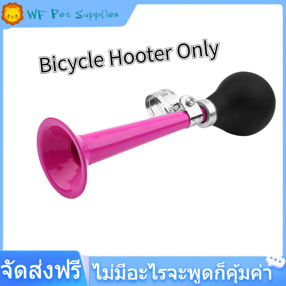 [ราคาถูก]5 Bicycle Hooter สี 2.2 นิ้วขี่จักรยานจักรยาน Hooter จักรยานแบบพกพาแตรลม Bugle หลอดไฟบีบ