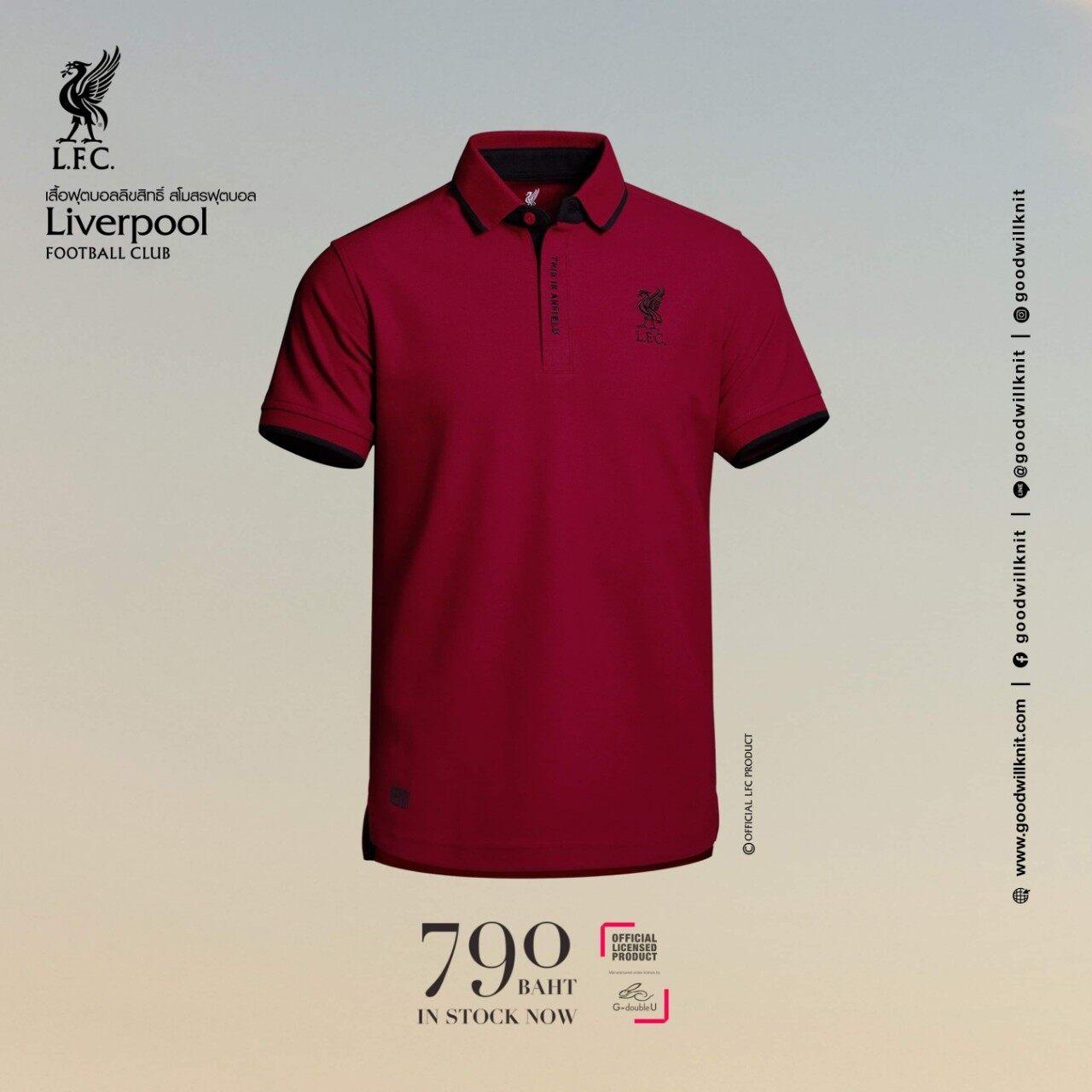 Goodwillknit Liverpool เสื้อลิเวอร์พูล เสื้อโปโล ลิเวอร์พูล ลิขสิทธิ์ C041 มี 3 สี