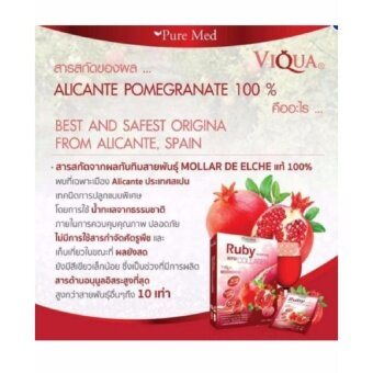 (1 กล่อง x 15 ซอง) RUBY Kito detox collagen 10,000 mg. รูบี้ คอลลาเจน - 2