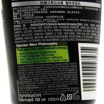 การ์นิเย่ เมน เทอร์โบไลท์ ดับเบิ้ลไวท์ ไอซี่ ดูโอโฟม 100 มล.GARNIER MEN TURBOLIGHT DOUBLEWHITE ICY DUO FOAM 100 ml (image 4)