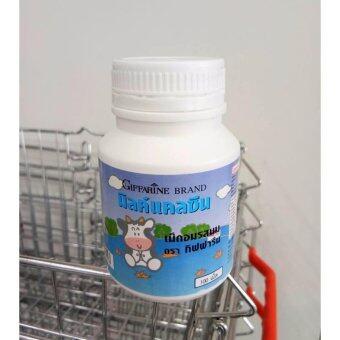 กิฟฟารีนแคลซีน รสนมนมอัดเม็ดเพิ่มความสูงบำรุงกระดูกและฟันสำหรับเด็ก 100 เม็ด GiffarineMilk Calcine (Strong bone and growth your children) ChewableCalcium Tablet 100 tablets