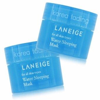 ของแท้ 100% Laneige Water Sleeping Mask 15mlx2 (จำนวน 2 กระปุก)