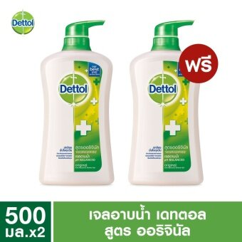 เดทตอล ซื้อ1แถม1 สบู่เหลว ครีมอาบน้ำ แบบเจลอาบน้ำ สูตรออริจินัล 500มล. Dettol Shower Gel Antibacterial Original 500ml Free! Original500ml