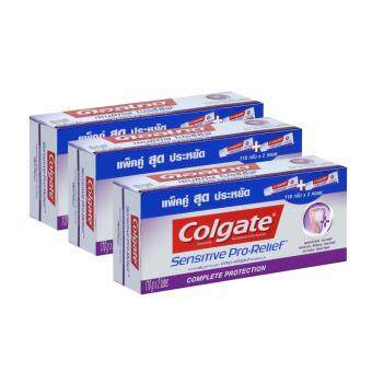 คอลเกต ยาสีฟัน เซนซิทีฟ โปรรีลีฟ คอมพลีท โปรเทคชั่น 110 กรัม แพ็คคู่ X3