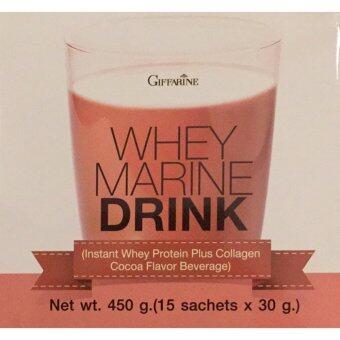 กิฟฟารีน เวย์ มารีน เครื่องดื่มเวย์โปรตีนชนิดผง