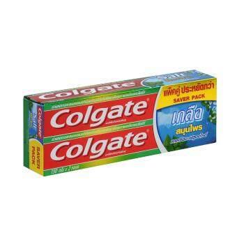 คอลเกต ยาสีฟัน เกลือ สมุนไพร 150 กรัม แพ็คคู่ ...