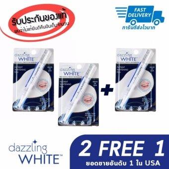 2 แถม 1 ปากกาฟอกสีฟัน เจลฟอกฟันขาว เจลฟอกสีฟัน ฟอกสีฟัน ของแท้ 100% จำนวน 3 ชิ้นDazzling White Professional Strength Whitening Penนำเข้าจากอเมริกา มีอย. ไทย จัดการปัญหาฟันเหลือง ฟันเป็นคราบ ขาวขึ้นตั้งแต่ครั้งแรกที่ใช้ ปลอดภัย 100%