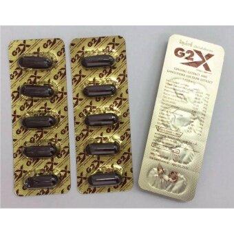 (2 แผง x 5 แคปซูล) Linhzhimin G2X จีทูเอ็กซ์ โสมเกาหลี และเห็ดหลินจือแดง (จินเซ็ง กาโนเดอร์ม่า ลูซิดั่ม เอ็กซ์แทรก) หลินจือมิน วิตามินและแร่ธาตุ เสริมสร้างภูมิต้านทาน บำรุงสมอง ระบบประสาท ชะลอความแก่ ต้านอนุมูลอิสระ บำรุงร่างกาย เบาหวาน ความดัน ภูมิแพ้
