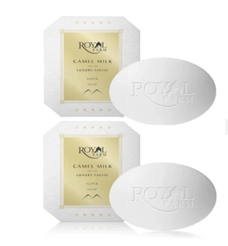 (2 ก้อน x 90 กรัม) ROYAL FARM Camel Milk Luxury Facial Super Soapสบู่ล้างหน้า นมอูฐดูไบ รอยัลฟาร์ม2ก้อน