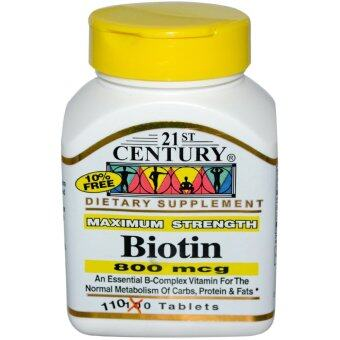 Harga 21st Century Health Care Biotin 800 mcg - 110 Tablets